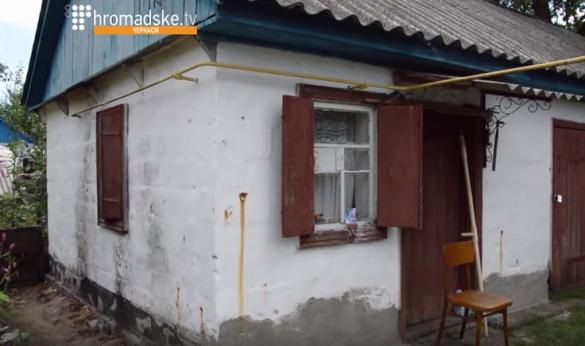 У Черкаському районі на активістку здійснили напад