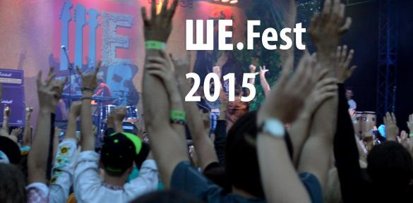 У рідному селі Тараса Шевченка вдруге відбувся «Ше. Fest» (ВІДЕО)