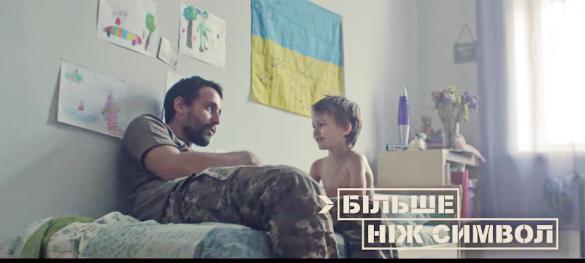 Черкаський письменник знявся із сином у зворушливому ролику про прапор України