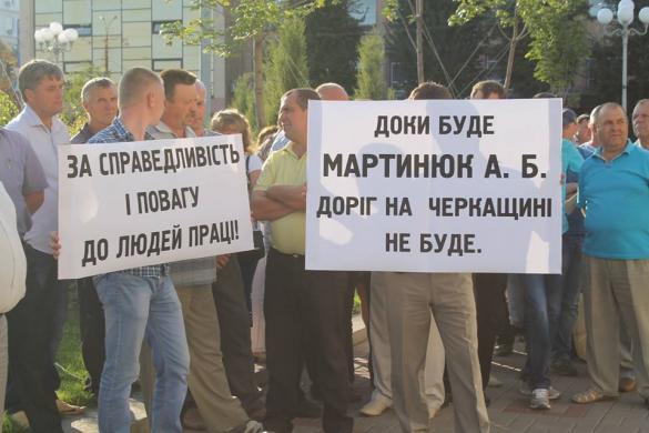 Черкаські дорожники скаржаться на терор керівництва
