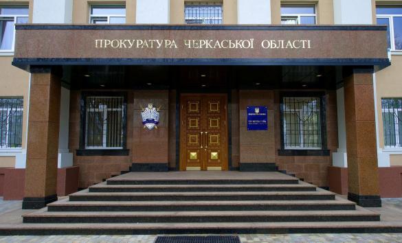 У черкаській прокуратурі нарахували 106 випадків ухилення від призовів