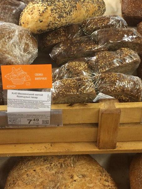 У черкаському магазині розводять тарганів?
