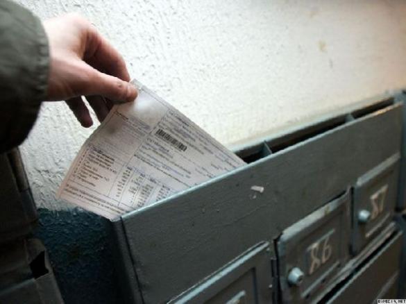 У «Черкасигаз» пояснили, чому містяни не отримали квитанцій