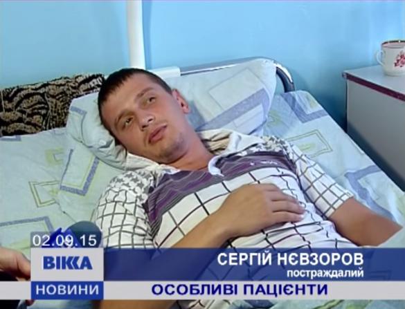 Поранені черкаські міліціонери розказали про вибух біля Верховної Ради (ВІДЕО)