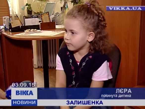 У Черкасах знайшли жінку, яка залишила свою доньку у маршрутці (ВІДЕО).