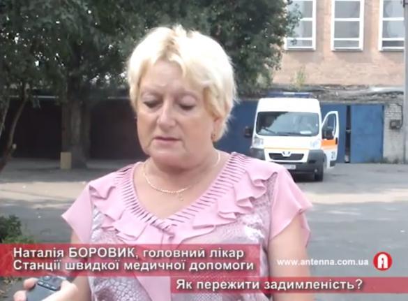 У Черкасах зросла кількість звернень до швидкої через смог з Києва