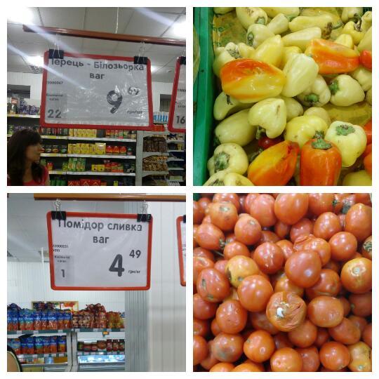 Люди скаржаться на черкаський магазин, в якому продають гнилі продукти