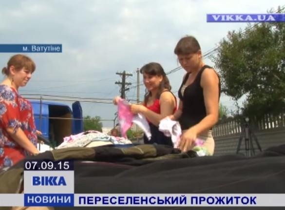 На Черкащині переселенка почала унікальний бізнес (ВІДЕО)