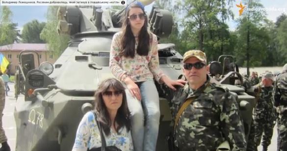Російський-доброволець із Черкас в бою загинув за Україну (ВІДЕО)