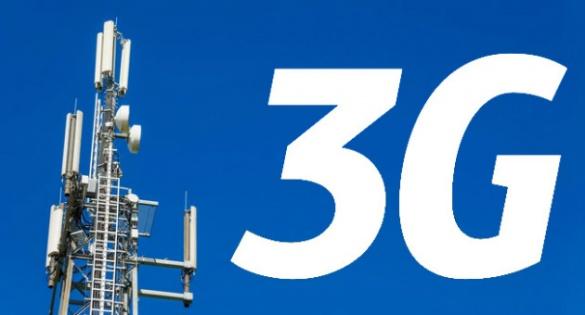 Черкаси залишилися без 3G?