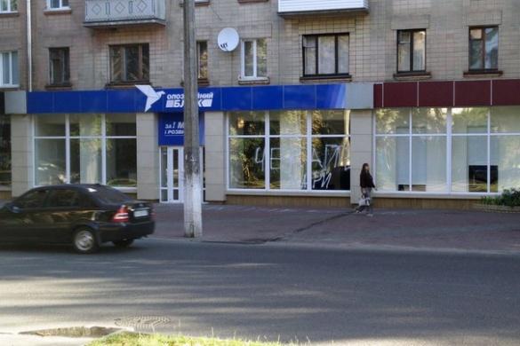 Колишнім регіоналам у Черкасах розмалювали офіс (ФОТО)