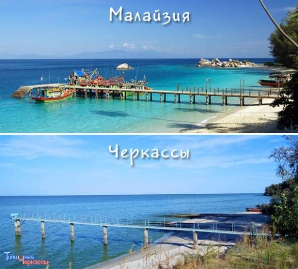 У Черкасах виявляється є власні Мальдіви і Шрі-Ланка (ФОТО)