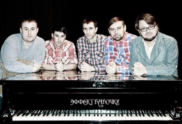 Черкаський рок-гурт