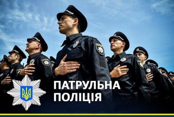 Що потрібно, аби стати черкаським патрульним?