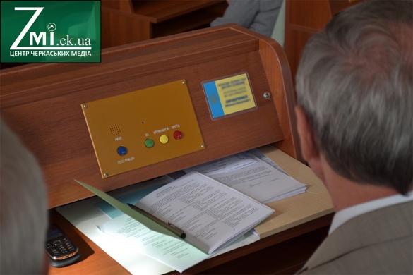 ТОП-5 важливих рішень депутатів Черкаської облради