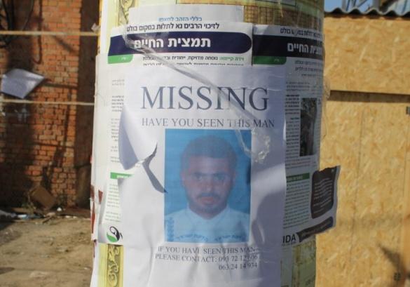 В Умані зниклого хасида шукають водолази та пілоти