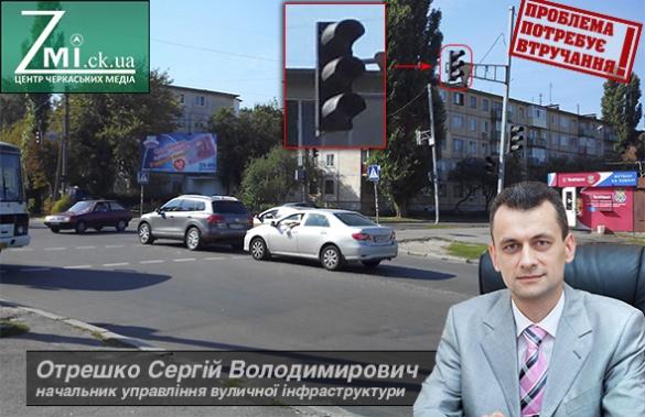 Світлофор на Митниці загрожує життю черкащан (ФОТО)