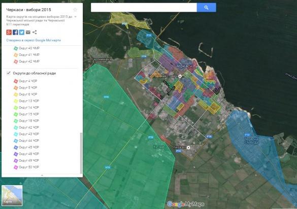 Google поділив Черкащину на виборчі округи