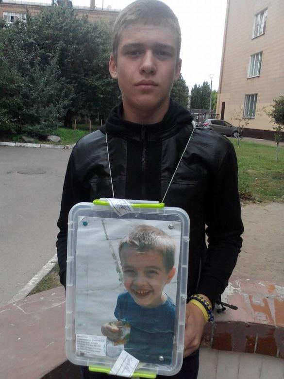 Черкаські підлітки розважаються за гроші благодійників? (фото)