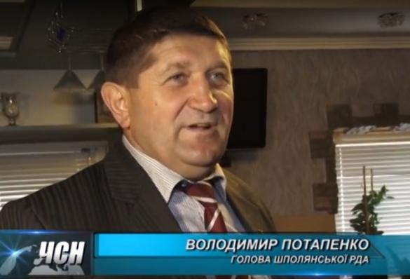 На Черкащині грабіжники у будинку чиновника влаштували