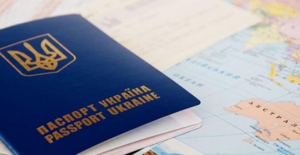 Як черкащанам отримати закордонний паспорт без переплат