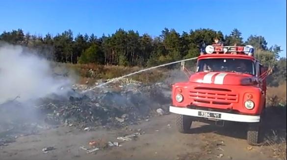 На Черкащині ненавмисно підпалили сміттєзвалище (ВІДЕО)