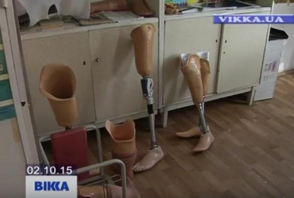 Черкаські медики безкоштовно ставитимуть на ноги бійців АТО