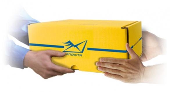 На черкаському поштамті обважують?
