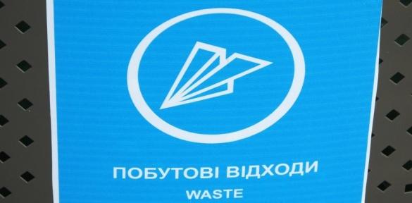 Черкащан здивували нестандартні сміттєві урни посеред міста (ВІДЕО)