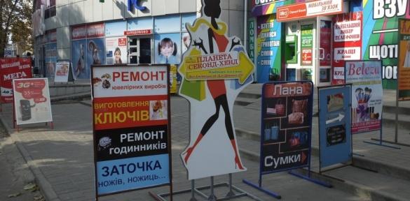 Вулиця Смілянська  перетворилася на рекламний базар (ВІДЕО)