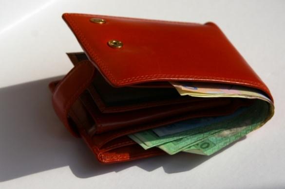 У Черкасах знайшли гаманець, шукають власника