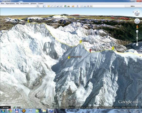 Черкаські альпіністи ночують на висоті понад 7 тисяч метрів