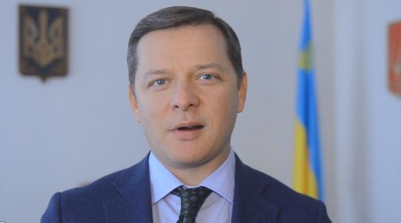 Олег Ляшко емоційно звернувся до черкащан