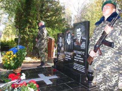 У Черкасах генерал-майору Момоту відкрили пам'ятник