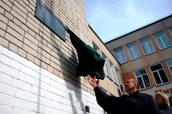 Черкаському АТОвцю встановили меморіальну дошку (ФОТО)