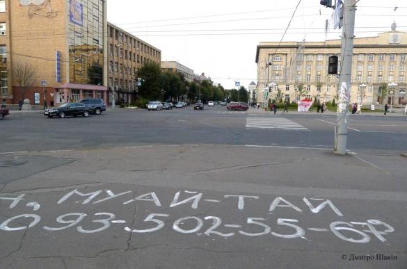 Міліція знайшла того, хто розмалював центр Черкас (ФОТО)