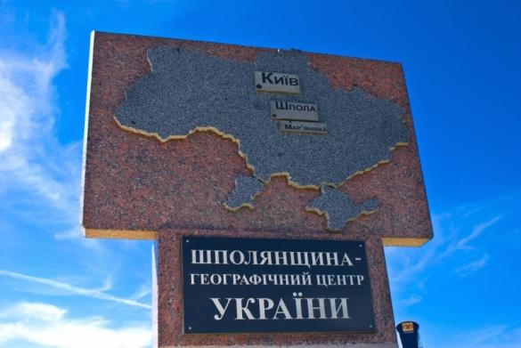 Територія Шполи може стати набагато більшою