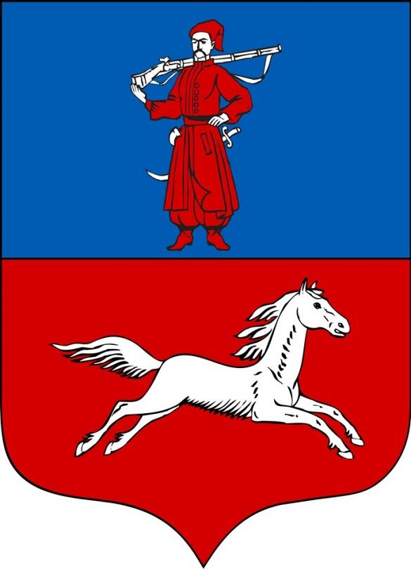 Якою є історія виникнення герба Черкас?