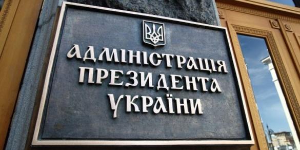Петиція президенту: чоловік пропонує перенести столицю України на Черкащину