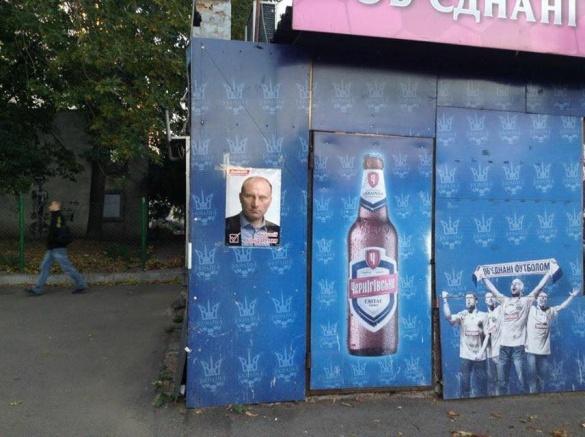 Сміх крізь сльози. 10 невдалих варіантів політичної реклами на Черкащині (ФОТО)