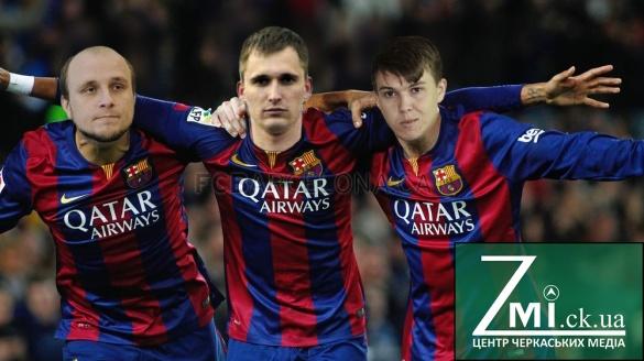Передвиборчі Черкаси на футбольному полі. Три мушкетери