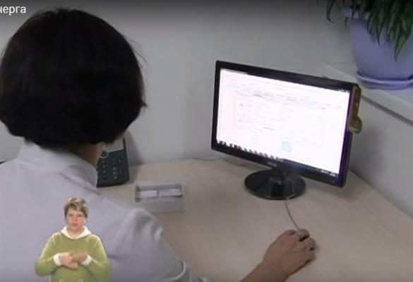 У Черкасах тепер можна записатися на прийом до лікаря через інтернет (ВІДЕО)