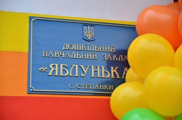 На Черкащині відкрили надсучасний дитячий садок