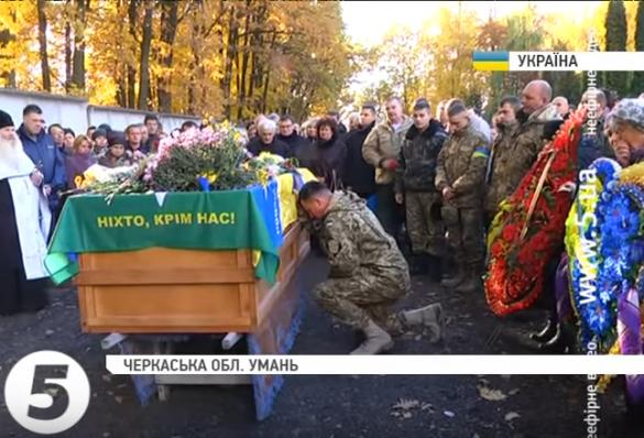 На Черкащині попрощалися з бійцем, який боронив Донецький аеропорт