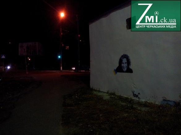 Черкащани за допомогою графіті зобразили Кузьму Скрябіна на Митниці (ФОТО)