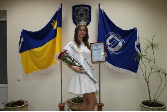 У Черкасах зустріли найкрасивішу студентку України
