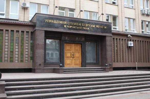 Президент призначив начальника СБУ Черкащини