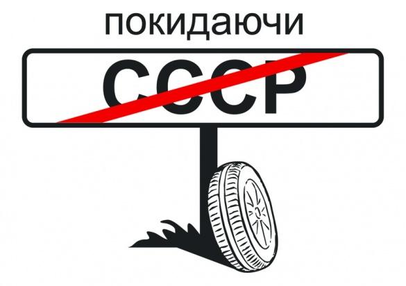 Декомунізація по-черкаськи: доступно і ясно