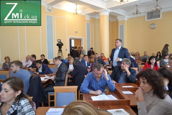 Завтра депутати Черкаської міськради зберуться на сесію