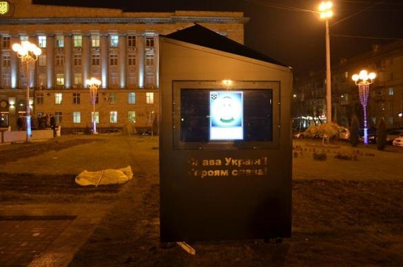 У Черкасах збирають гроші на ремонт електронного пам'ятника